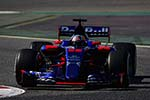 Toro Rosso STR12 Renault
